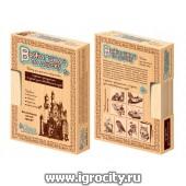 Доски для выжигания 10 шт. Уровень сложности - мастер, Десятое королевство, арт. 01725