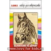Эскиз для выжигания `Лошадь` (формат рамки 13 на 18 см.). Арт. 018