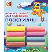 Пластилин перламутровый Луч, 8 цветов, арт.18С 1197-08 /47