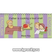 "Книжка-разрезалка Жени Кац ""Father is cooking a loud snail"", на английском языке"
