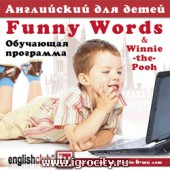 Funny Words & Winnie-the-Pooh (CD)  6+