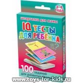 "Шпаргалки для мамы ""IQ тесты для ребенка"", 3-4 лет, 50 карточек 88 х 63 мм., № 204"