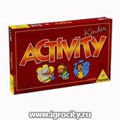 Настольная игра Активити для малышей  (для детей от 4 лет)