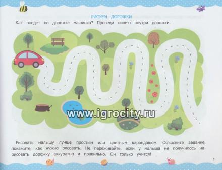 график работы магазина метро в москве 2017