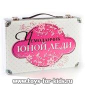 Игрушки для девочек 10 лет косметика
