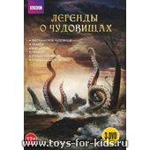 ������� � ���������, 3 DVD (sale!)