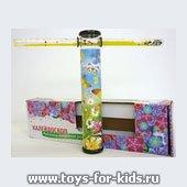 детский калейдоскоп