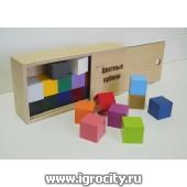 Цветные кубики (лакированная коробка)
