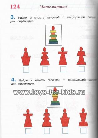 Книга Тестов Для Девочек