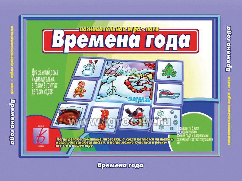 Бесплатно автомат шарки играть игровой