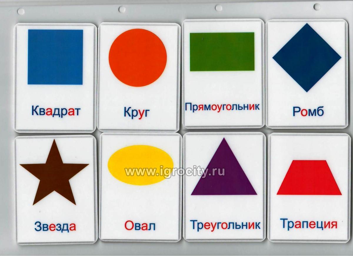 """Игра на липучках """"Цветные геометрические фигуры ..."""