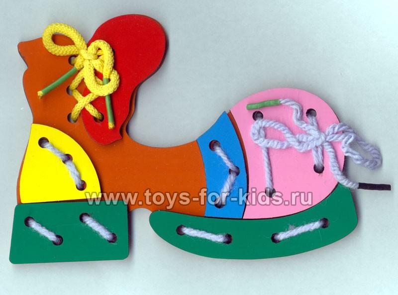 Сделать шнуровка для детей своими руками