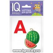 """Карточки для детей """"IQ малыш. Азбука (А-О)"""" Айрис-Пресс, арт.25749"""
