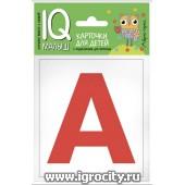 """Карточки для детей """"IQ малыш. Касса букв"""" Айрис-Пресс, арт.25747"""