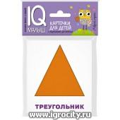 """Карточки для детей """"IQ малыш. Плоские фигуры"""" Айрис-Пресс, арт.25989"""