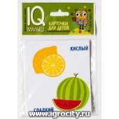 """Карточки для детей """"IQ малыш. Противоположности"""" Айрис-Пресс, арт.25714"""