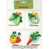 "Карточки двухсторонние ""Овощи"", Ракета, арт. Р-2125"
