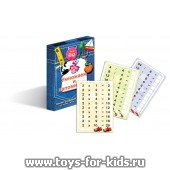 """Карточки-тренажеры """"Умножаем и запоминаем"""" (таблица умножения), Маленький гений"""