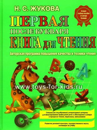 Белорусская педагогическая энциклопедия онлайн читать