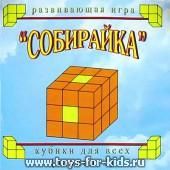 "Кубики для всех №2 ""Собирайка"", Корвет (sale!)"