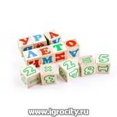 Кубики  (азбука+цифры). Арт. 2222-2 (20 шт.)