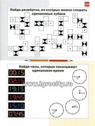 Олимпиады по математике для 8 классов с ответами