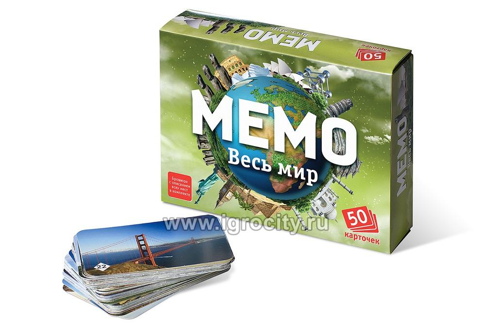 Мемо россия карточки купить ткань муслин для пеленок