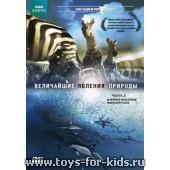 ���������� ������� ������� - ���������� ������� ��� �� 3 DVD (sale!)