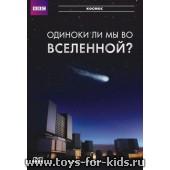 ������� �� �� �� ���������, DVD (sale!)