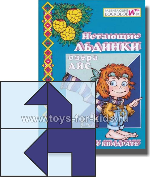 Прозрачный квадрат Воскобовича