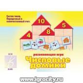"""Развивающая игра """"Числовые домики"""", Весна-Дизайн, арт. Д-256"""