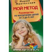 взять кредит с плохой кредитной историей под залог недвижимости в москве