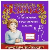 аудиоуроки по русскому языку