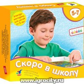 Электровикторина Скоро в школу, арт. 1030