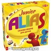 Алиас юниор