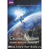 DVD ������� ����� ����� ���� �� ����� (sale!)