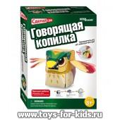 Свинья-копилка - Мишутка - фабрика мягких игрушек