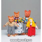 """Театр шагающий """"Три медведя"""", Наивный мир, арт. 004.07"""