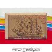 """Эскиз для выжигания """"Кораблик"""" (формат рамки 10 на 15 см.), арт. 011"""