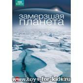 ��������� ������� (3 DVD)