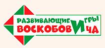 Игры Воскобовича